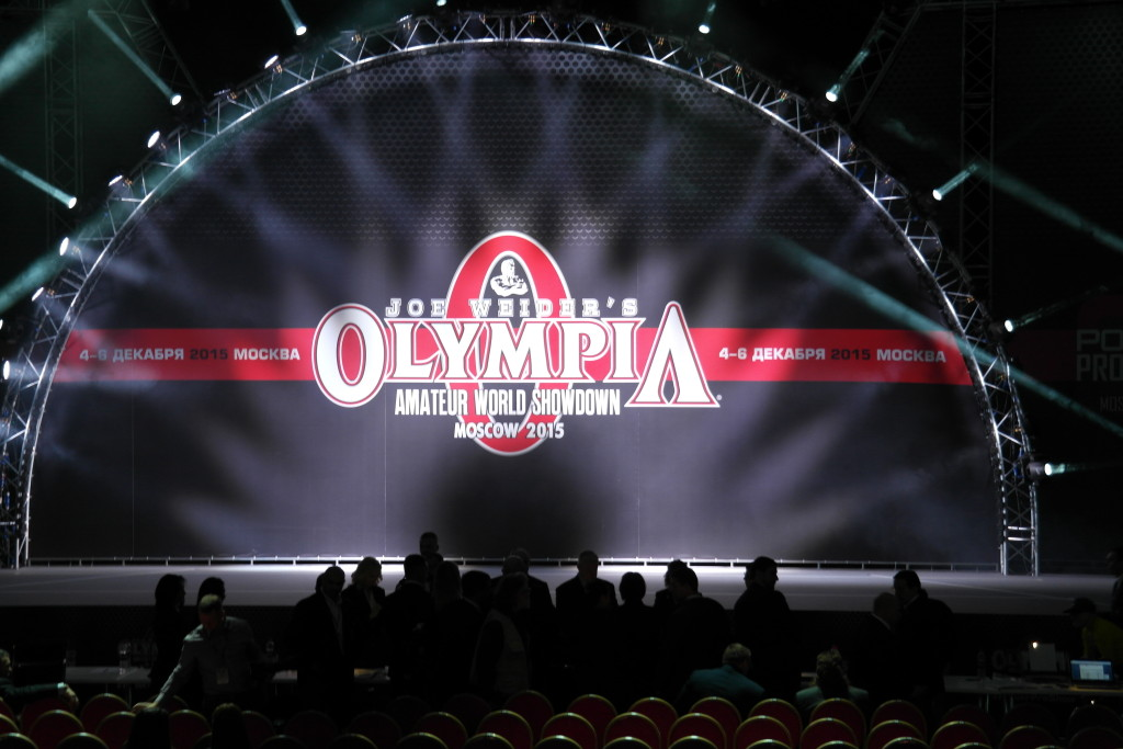 The Olympia Stage